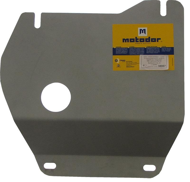 Защита картера РК Infiniti FX35 II 2008- Infiniti FX37 2010- V=3,5, 5,0, 3,7 (алюминий 5 мм), MOTODO