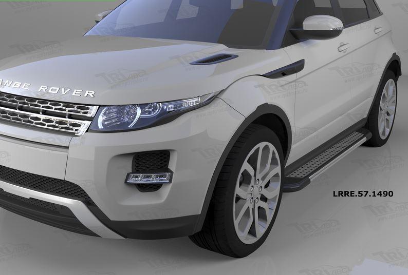 Пороги алюминиевые (Topaz) Land Rover Evoque (2011-) кроме к-ции Dynamic, LRRE571490