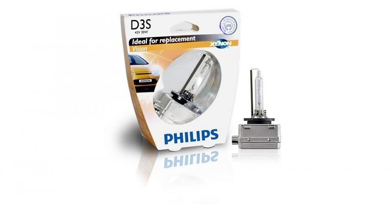 Лампа, 42 В, 35 Вт, D3S, PK32d-5, PHILIPS, 42403VIS1