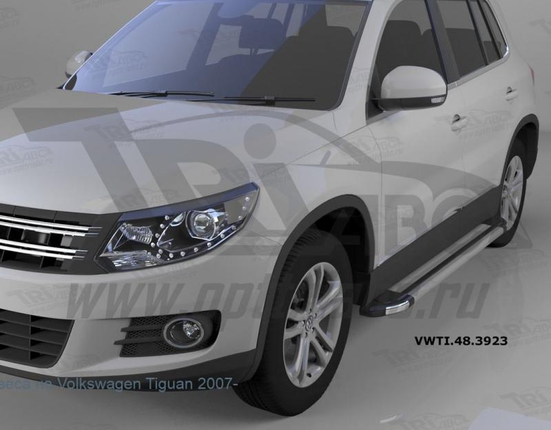 Пороги алюминиевые (Brillant) Volkswagen Tiguan (Тигуан) (2008-) (серебр), VWTI483923