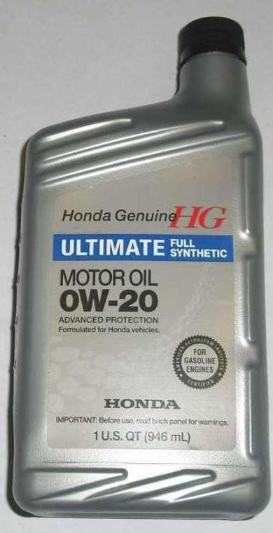 Моторное масло HONDA HG Ultimate, 0W-20, 1л, 08798-9037