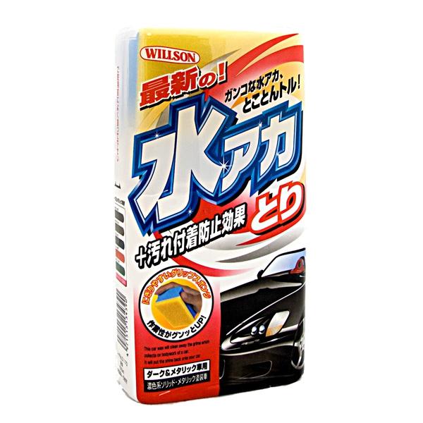 Полироль-очиститель для авто темного цвета и темных оттенков металлик, WILLSON, WS01170