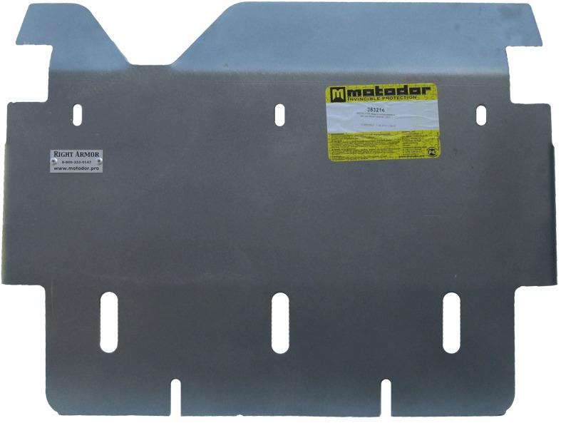 Защита картера двигателя, КПП Land Rover Defender 110 1990- V=2,4TD (алюминий 8 мм), MOTODOR383214