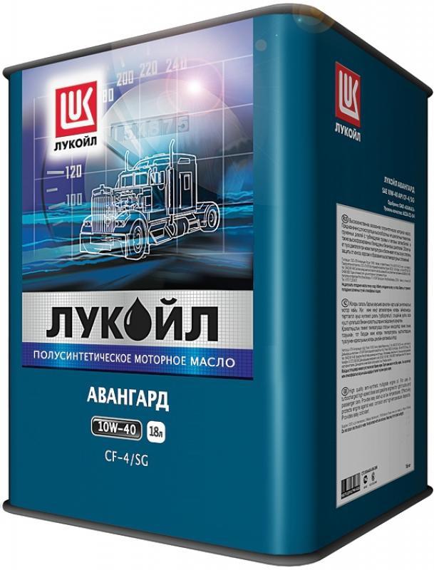 Моторное масло LUKOIL Авангард, 10W-40, 18л, 187780