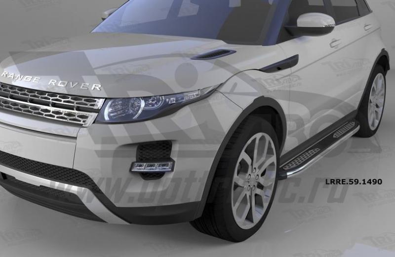 Пороги алюминиевые (Zirkon) Land Rover Evoque (2011-) кроме к-ции Dynamic, LRRE591490