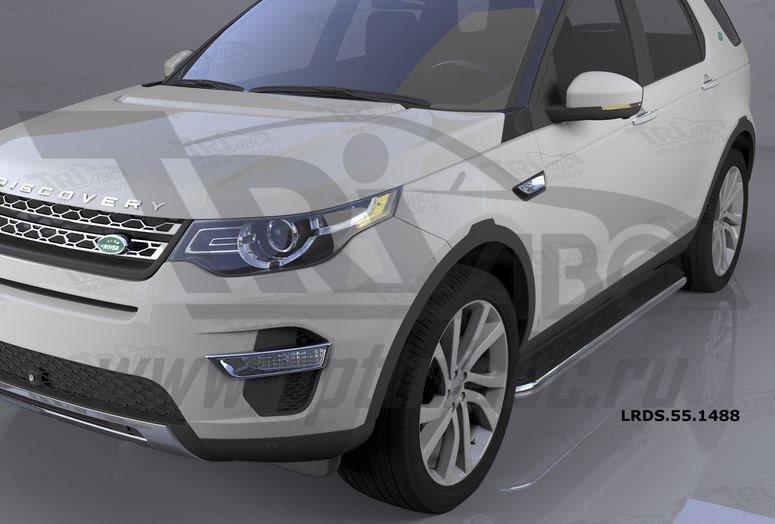 Пороги алюминиевые (Ring) Land Rover Discovery Sport (2015-), LRDS551488