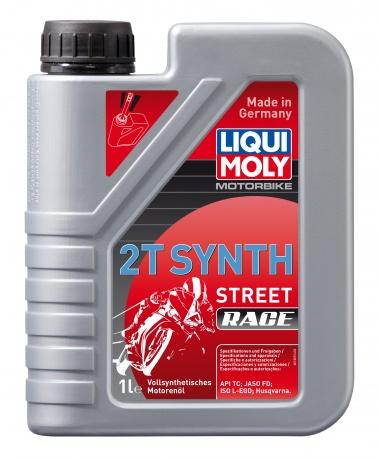 Синтетическое моторное масло для 2-тактных мотоциклов