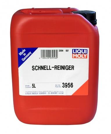 LiquiMoly Schnell-Reiniger 5L_очиститель быстрый !\\