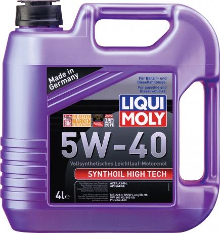 LiquiMoly 5W40 Synthoil High Tech (4L) масло мотор.!син.\API SM/CF,ACEA A3-04/B4-04:MB229.3,BMW,VW L