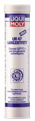 Смазка ШРУС с дисульфидом молибдена