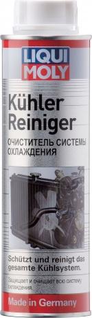 LM Промывка радиатора 0.3л(1994)