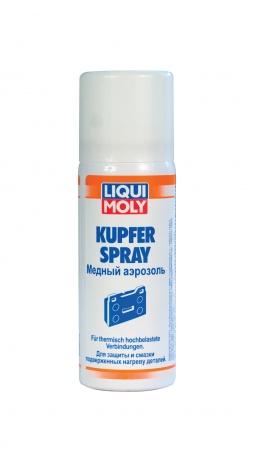 LIQUI MOLY Медный аэрозоль Kupfer-Spray (0,05л)