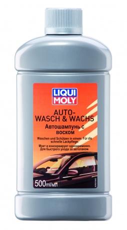 LiquiMoly Auto-Wasch&Wachs 0.5L_автошампунь с воском !\\
