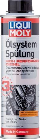 LiquiMoly Oilsystem Spulung High Performance Diesel 0.3L_очист.масл.сис!усил.действия д/диз.двиг-й\\