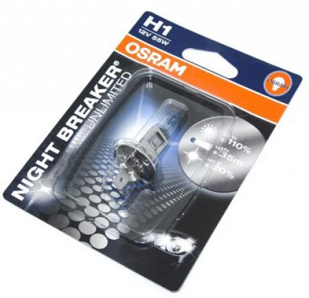 Лампа галогенная NIGHT BREAKER UNLIMITED 3350K, 12В, 55 Вт, OSRAM, 64150NBU01B