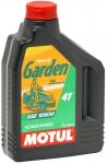 Моторное масло MOTUL Garden 4T, 10W-30, 2л, 101282