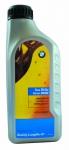 Моторное масло BMW Quality Longlife-01, 0W-40, 1л, 83 21 9 407 782