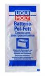 LiquiMoly Batterie-Pol-Fett 0.01KG смазка для электроконтактов !\\