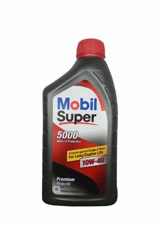 Моторное масло MOBIL Super 5000 SAE 10W-40 (0,946л) (120430)