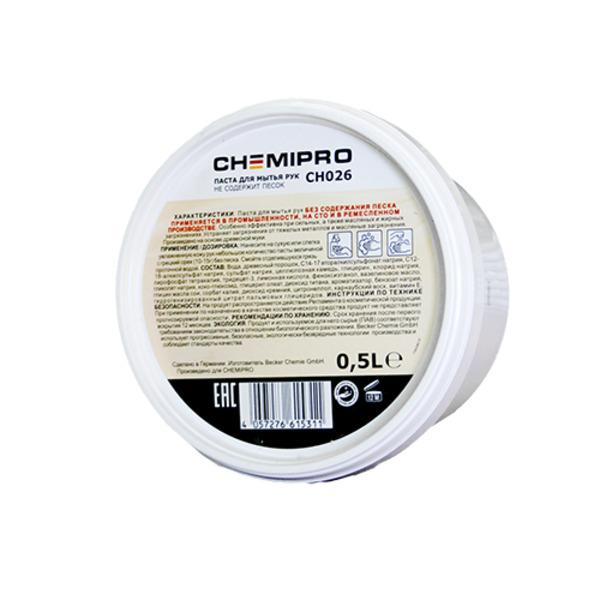 Паста для рук Chemipro, универсальное натуральное моющее средство, 500 мл, CH026