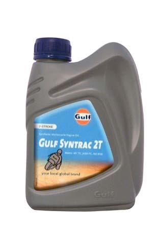 Моторное масло для 2-Такт двигателей GULF Syntrac 2T (1л)