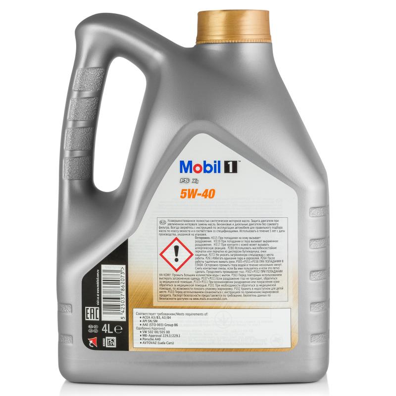 Моторное масло Mobil 1 FS x1 5W-40, синтетическое, 4л, 153265