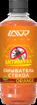 Летняя жидкость для стеклоомывателя, 0.33 л, LAVR, LN1216