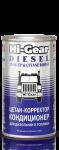 Цетан-корректор и кондиционер для дизельного топлива, HI-GEAR, HG3435