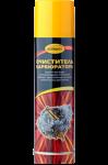 Очиститель ижекторов, 335 мл, ASTROHIM, AC141