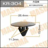 Клипса автомобильная (автокрепеж) MASUMA, KR304