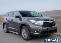 "Порог-площадка ""Bmw-Style"" B173AL + комплект крепежа, RIVAL, Toyota Highlander 2014-"