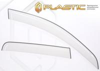 Ветровик дверей для OPEL Astra H (2004-2011), белый, CA PLASTIC, 2010030401430