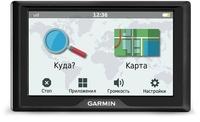 Навигатор Garmin Drive 51 RUS LMT, 753759169602