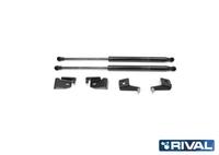 Амортизаторы капота RIVAL (2 шт.) Lifan X60 2012-