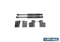 Амортизаторы капота RIVAL (2 шт.) Ford Focus III 2011-