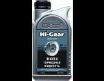 Тормозная жидкость HI-GEAR DOT 4, 0.45л, HG7044R
