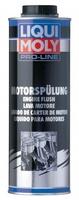 LiquiMoly Pro-Line Motorspulung 1L_средство для промывки двигателя Профи!\\